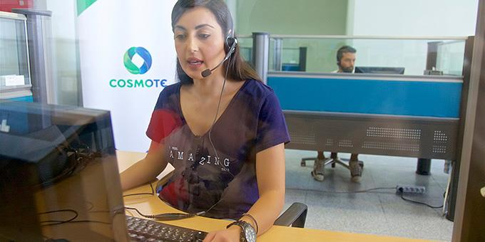 COSMOTE LINE -Gallery