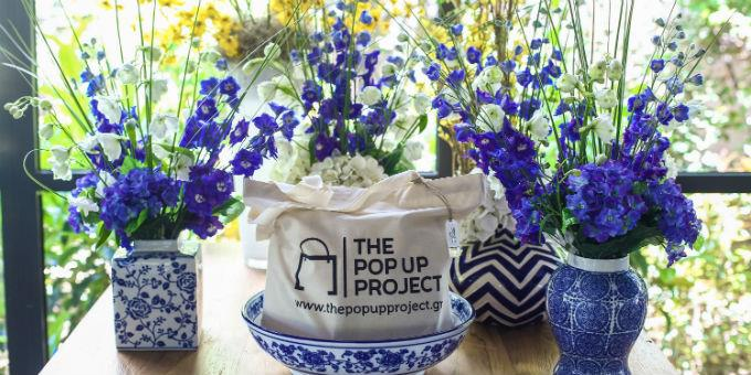 "THE POP UP PROJECT ""Under The Greek Sun"""
