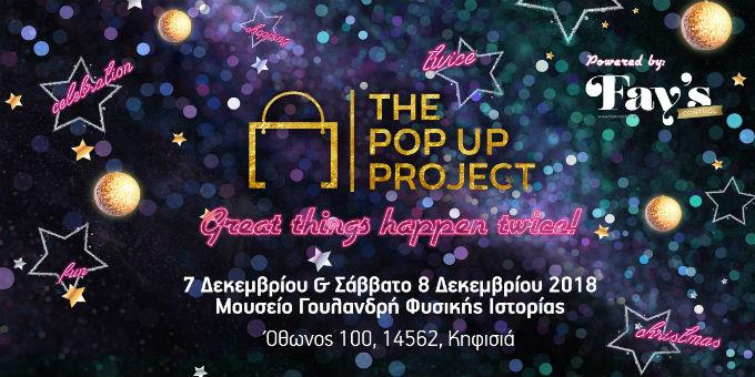 The Pop Up Project Great Things Happen Twice
