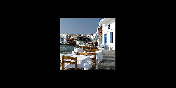myconos single personals Day 1 - uk to santorini fly to santorini today, transferring on arrival to your hotel before dinner this evening, gather with your travelling companions for a welcome drink.