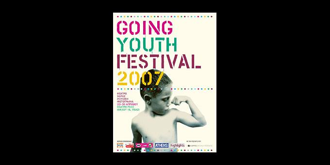 GOING YOUTH FESTIVAL