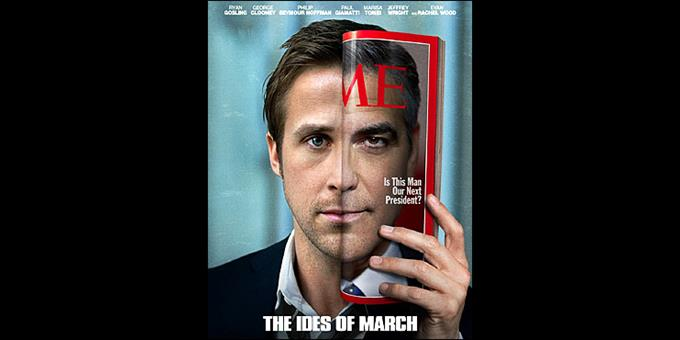 IDES OF MARCH - GAL - 1